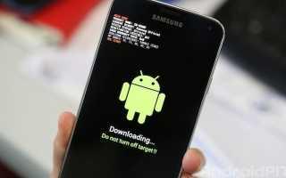 SuperSU для Android (управляй рут правами)