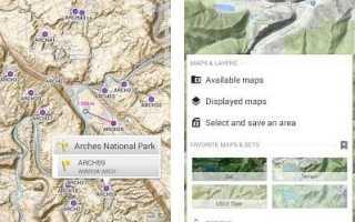 AlpineQuest Off-Road Explorer (Lite) 2.2.3