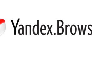 Cкачать Яндекс Браузер на Андроид