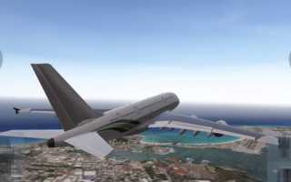 Extreme Landings Pro [Unlocked]