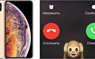 Что означает красный перечеркнутый телефон в Apple Watch?