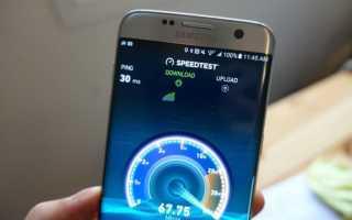 Как включить 4G-сеть на Android