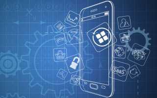 Программа Cheat Engine на Android — удобный инструмент для взлома игр и приложений