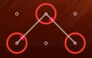 Как разблокировать Самсунг, если забыл графический ключ: все способы