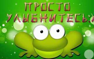 Скачиваем изображение из Яндекс Картинок на компьютер