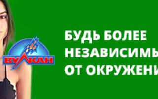Скачать Fishdom на андроид v.2.30.1