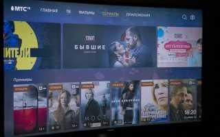 7 трюков с Android TV, которые расширяют возможности системы