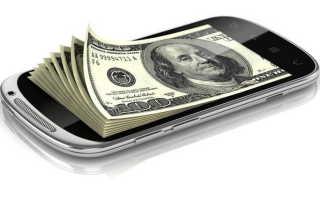 Лучшие приложения для заработка денег без вложений на своем телефоне