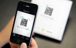 Как сканировать QR-код на Андроид: доступные способы