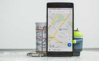 Почему не работает GPS на Андроид: решение проблемы