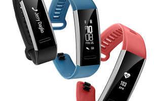 Достойный конкурент профессиональных трекеров – фитнес-браслет Huawei Band 2 Pro