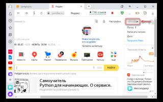 Двухфакторная аутентификация Яндекс – дополнительная защита аккаунта