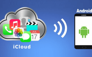 Как найти загруженный файл в Android-смартфоне? — AndroidInsider.ru