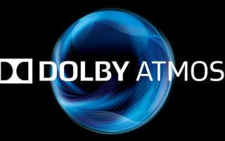 Что такое Dolby Atmos и как его включить на смартфонах Samsung Galaxy