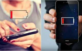 Как быстро зарядить телефон: 17 способов быстрой зарядки, советы по эксплуатации