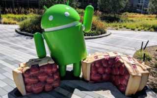 Какая прошивка лучше для Андроид? Лучшие прошивки для Android: обзор