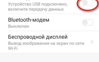 Инструкция на русском по смартфонам Xiaomi