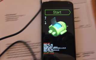 Fastboot Mode что это такое на Андроид, как выйти из режима? Normal Boot что это такое на Андроид
