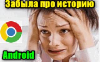 Как открыть загрузки в Яндекс Браузере на Андроид