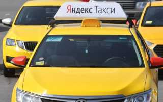 Ликбез по приложению Яндекс Такси для водителей — как установить и работать с Таксометром