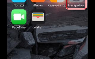Перенос заметок с iPhone на Android