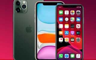 В чем разница между iPhone 7 и iPhone 6 – 5 главных отличий