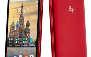 Смартфоны Fly: все модели, цены, отзывы, характеристики, обзор