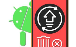 Как откатить обновление приложения на android?