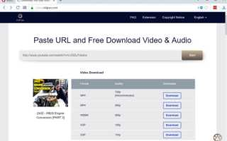 YouTube Go — официальное приложение для скачивания видео от Google