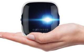 Выбираем лазерный проектор для дома