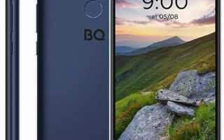 Инструкции к сотовым телефонам, смартфонам BQ
