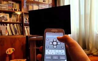 Как управлять телевизором LG Smart TV со смартфона