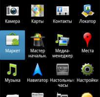 Инструкция установки Навигатора Навител с картами на Android