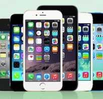 Айфоны все модели фото и цены