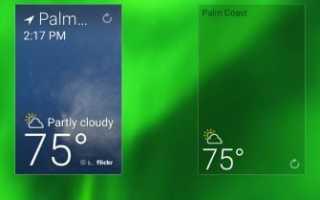 Живые обои Погода для Android