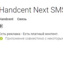 Handcent SMS 6.5.9 APK