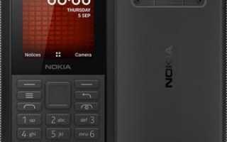 Nokia представила новую версию легендарной раскладушки 2720 и неубиваемую «звонилку»